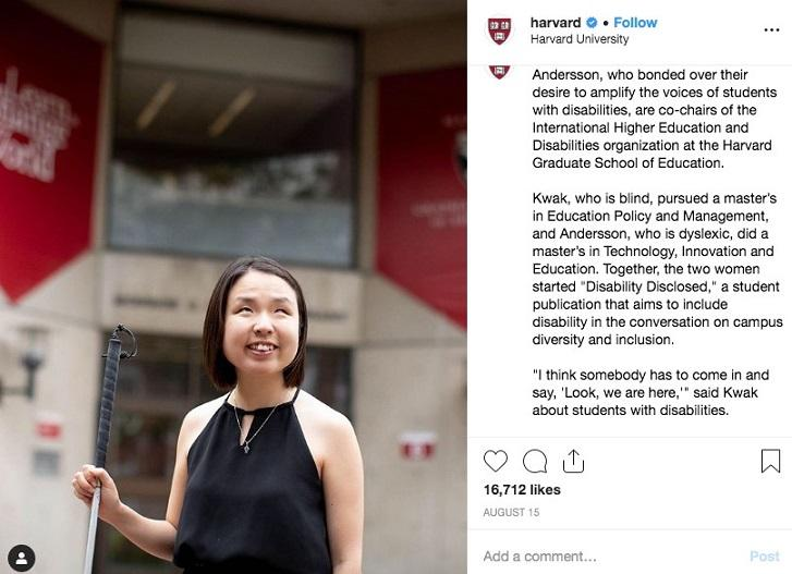 This Harvard Instagram post shows how they're making their school stand out with their higher education marketing.